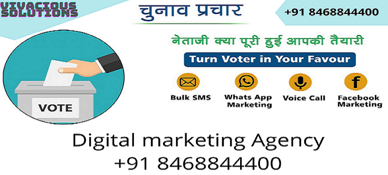 Bulk SMS For election in india